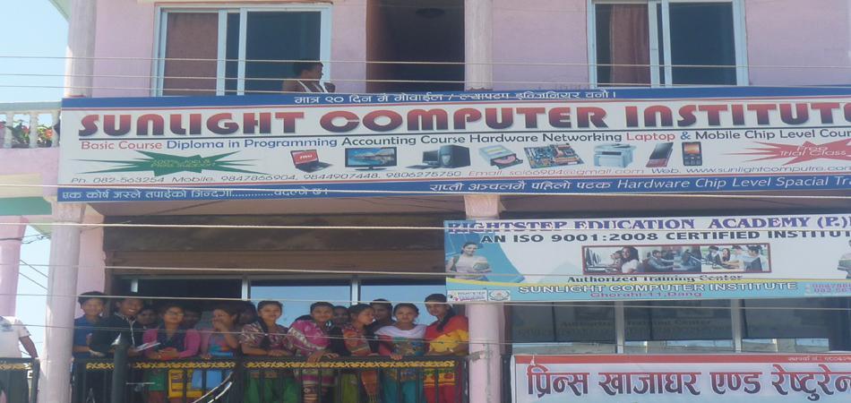 Sunlight Computer